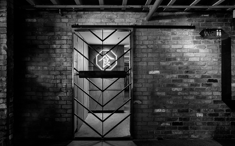 chu bathroom gate bw